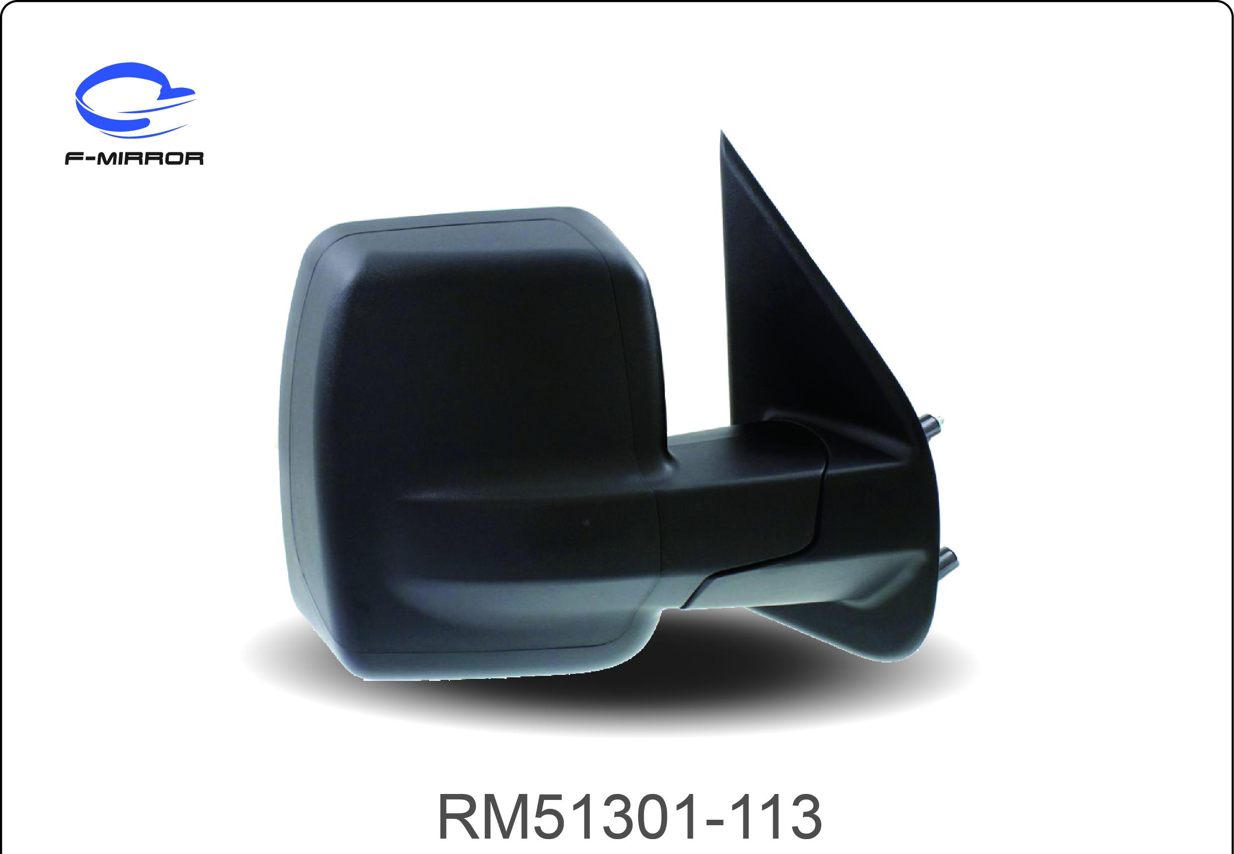 Power Door Mirror For 1998-1999 Altima Non Folding Passenger Side 963019E016